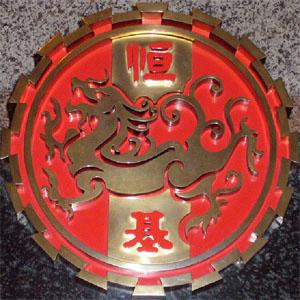 Chinese New Year dragon.jpg