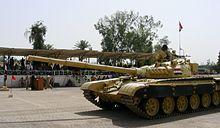 Char Irak